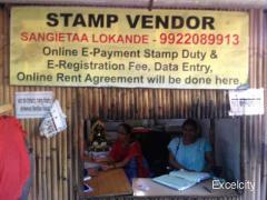 Sangietaa Lokande Stamp Vendor