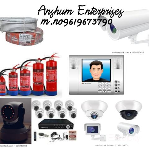 Anshum Enterprises
