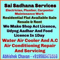 Sai Sadhana Services