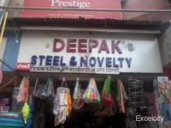 DEEPAK STEEL AND NOVELTIES