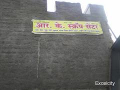R.K. Scrap Centre