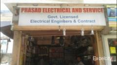 Prasad Electrical And Services