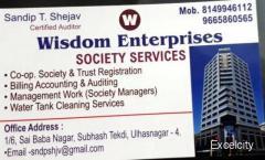 Wisdom Enterprises