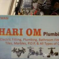 HARI OM PLUMBING WORKS
