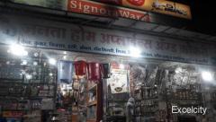 Janta Home Appliance And Crockery