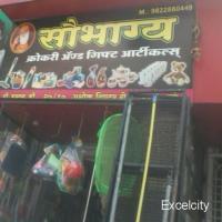 Saubhagya Crockery And Gift Articles