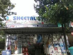 SHEETAL STEEL