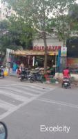 Noble Bazar