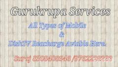Gurukrupa Laundry Services