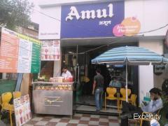 Amul Icecream Parlour