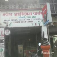 Ganesh Ice Cream Parlour