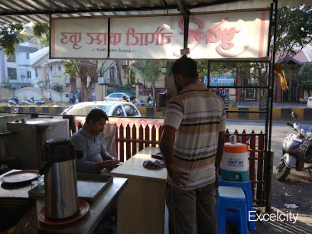 Puneri Chowpaty And Fastfood