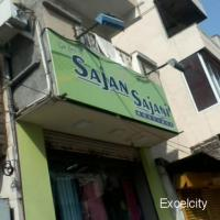 Sajan Sajani Boutique