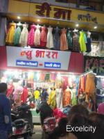 New Bharat Cloth Store