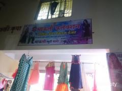 Mauli Collection - Ladies and Kids wear