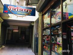 Vividha Gift Toys Store