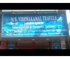 M/S. Vishwakamal Travel