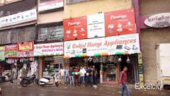 Gokul Home Appliances