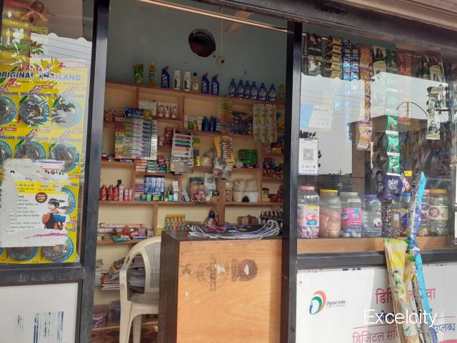 Sai General and Patanjali Shop
