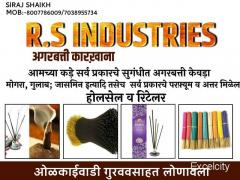 R.S.Industries
