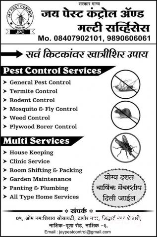 Jay Pest Control and Multi Services