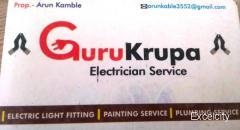 Gurukrupa Electrician Service