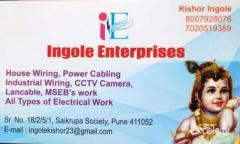 Ingole Enterprises