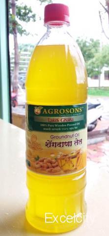 Agroson's