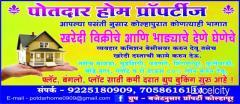 Potdar Home Properties Kolhapur