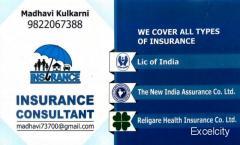 Tatastu Insurance  consultant karad