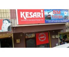S M  TOURS & TRAVELS  ( authorised for kesari )