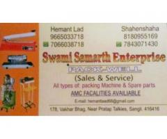 Swami Samarth Enterprises
