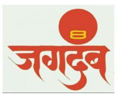 Jagdamb Collection