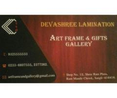 Devashree Lamination