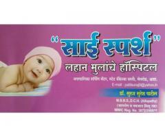 SaiSparsh Hospital