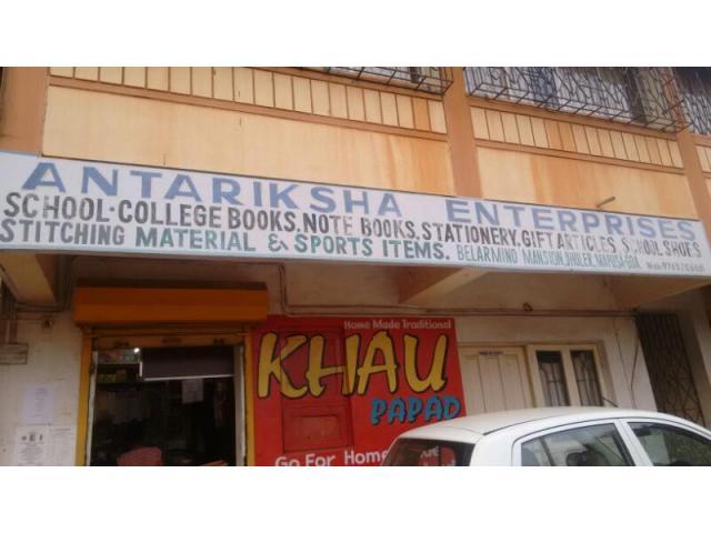 Antariksha Enterprises