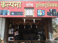 Kalpana Electronics