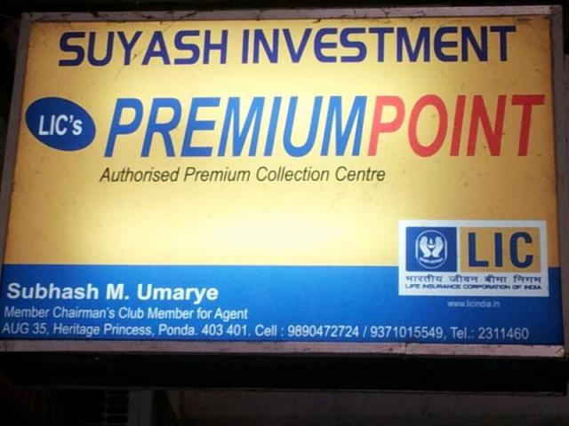 Suyash investment