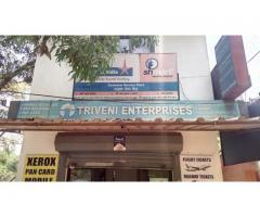 Triveni Enterprises