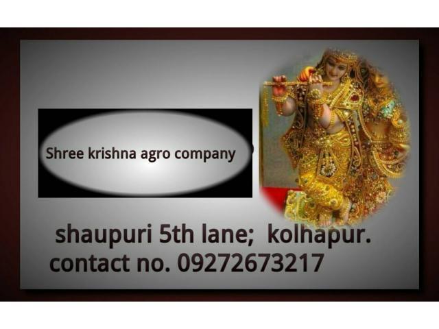 Shri Krishna Trading Company