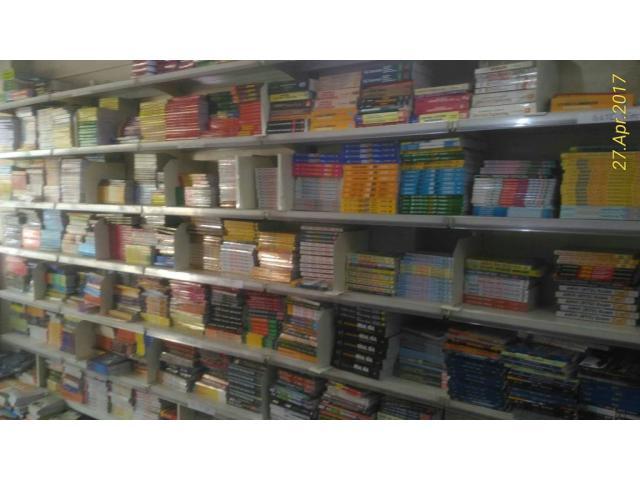 Tamhanakar Book Shoppe