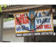 Laxmi Vijay Sawmill