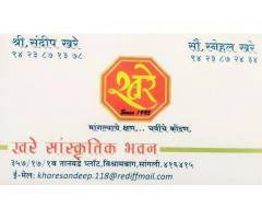 Khare Sanskrutik Bhavan