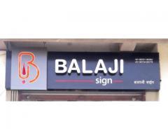 Balaji Sign