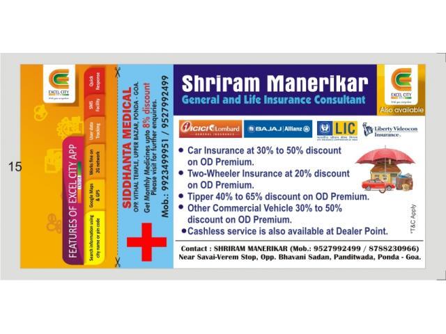 Shriram manerikar