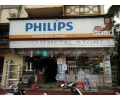 Poonam Metal Store