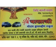Shree Balaji Driving School