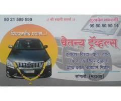 Chaitanya Travels
