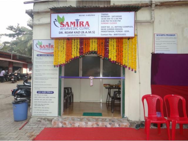 Samira Ayurvedic Clinic