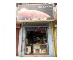 S.N. Wine Mart
